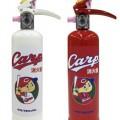 カープ消火器画像